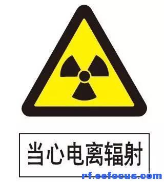 """如何评价深圳地铁站的""""太空舱""""安检仪?"""