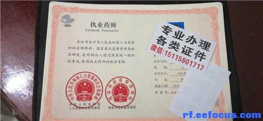 消防合格证法律依据 消防维保协议签订的法律依据