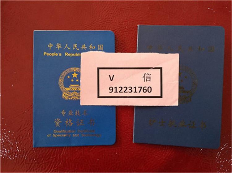 上海市工程建设咨询监理有限公司_呼市工程监理_安徽日报报业大厦工程电气监理细则